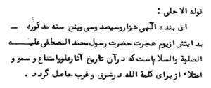 maideh_ismani9-22