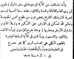 makaatiib-e-hazrat-e-abdul-baha-vol3p223