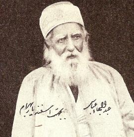 Portrait of Abdu'l-Baha in Badayi'u'l-athar