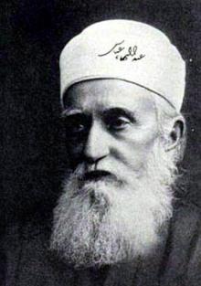 Abdu'l-Baha portrait2 cropped