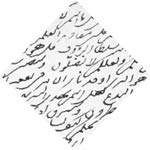 handwriting_bahaullah-diamo