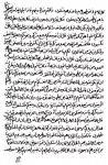 Kitab-e Asma page